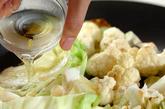 キャベツのバター蒸しの作り方1