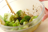 ゆでブロッコリーのゴマ和えの作り方1