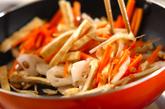 根菜の炊き込みご飯の作り方1
