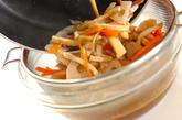 根菜の炊き込みご飯の作り方2