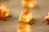 あんことクリームチーズの桜パイの作り方2