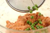 エンドウ豆入りハンバーグの作り方1
