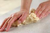 もっちり甘酒ご飯パンの作り方2
