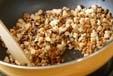 ひき肉納豆炒めの作り方1