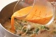 ふんわり親子丼の作り方3