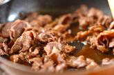 牛肉ショウガサンドの作り方1