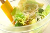 温野菜のゴマドレッシング和えの作り方2