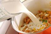 ミックスベジタブルのミルクスープの作り方2