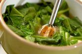 ホウレン草と玉ネギのみそ汁の作り方2