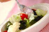 漬物ドレッシングサラダの作り方1