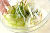 セロリとイカのショウガサラダの作り方1