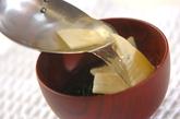 タケノコのお吸い物の作り方2