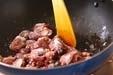 レバーと野菜の炒め物の作り方2