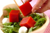 トマトの寒天サラダの作り方3