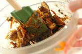 シイタケのゴマみそ汚しの作り方2