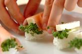 生ハム&チーズのにぎりの作り方1