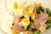 ブロッコリーとパスタのサラダの作り方2