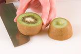 キウイフルーツの下準備1