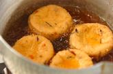がんもどきのサッと煮の作り方1