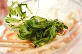 パスタサラダの作り方2