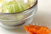 白菜のマリネの下準備1