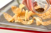 餃子チップの作り方1