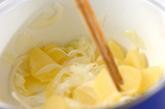 キュウリのスープの作り方1