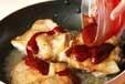 チキンのケチャップ焼きの作り方3