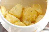 梅ワサビポテサラの作り方1