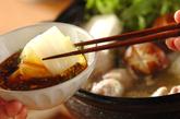 かんたん水炊き+アジアン風味ダレ