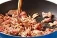 納豆・豚ニラ炒めの作り方1