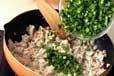 米ナスの肉みそがけの作り方3