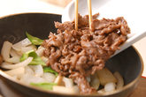 牛肉のエスニック炒めの作り方4