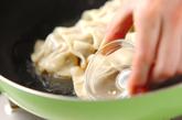 ゴーヤ餃子の作り方5