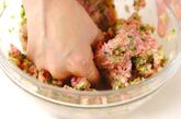 ゴーヤ餃子の作り方1