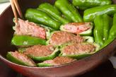 ピーマンの肉詰め焼きの作り方2