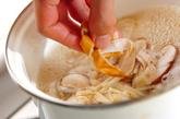 素麺のすまし汁の作り方1