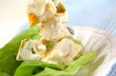 クミン風味パンプキンサラダの作り方1