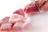 豚バラ肉と根菜のポトフの下準備1