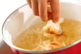 麩と玉ネギのみそ汁の作り方2