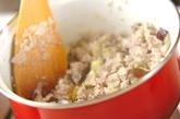 ナスのジャージャー素麺の作り方2