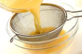 シンプル茶碗蒸しの下準備1