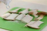 厚揚げステーキ~キノコソース~の作り方1