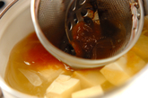 豆腐の赤みそ汁の作り方1