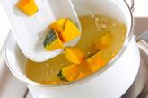 カボチャのみそ汁の作り方1