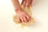 メロンパンの作り方6