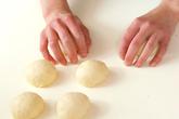 メロンパンの作り方12