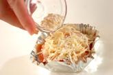 鮭のチーズ焼きの作り方2