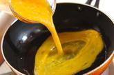 卵焼きのせウナ丼の作り方1