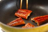 卵焼きのせウナ丼の作り方3